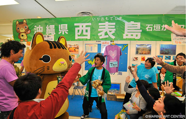 The Okinawa booth is one of the most popular. Pikaryaa the mountain cat from Iriomote island made an appearance.